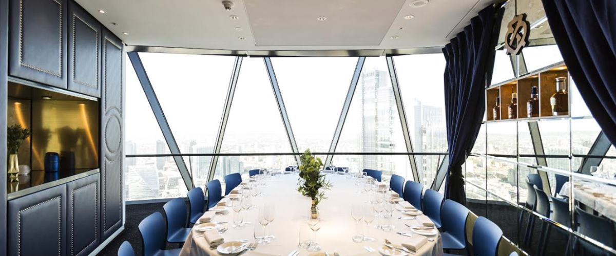 Photo of Searcys at The Gherkin